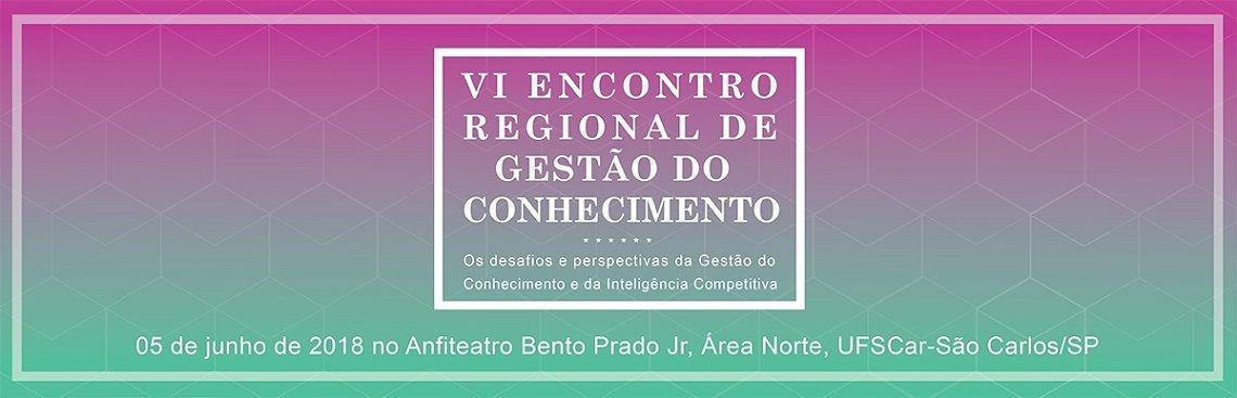 VI-ENCONTRO-REGIONAL-DE-GESTAO-DO-CONHECIMENTO