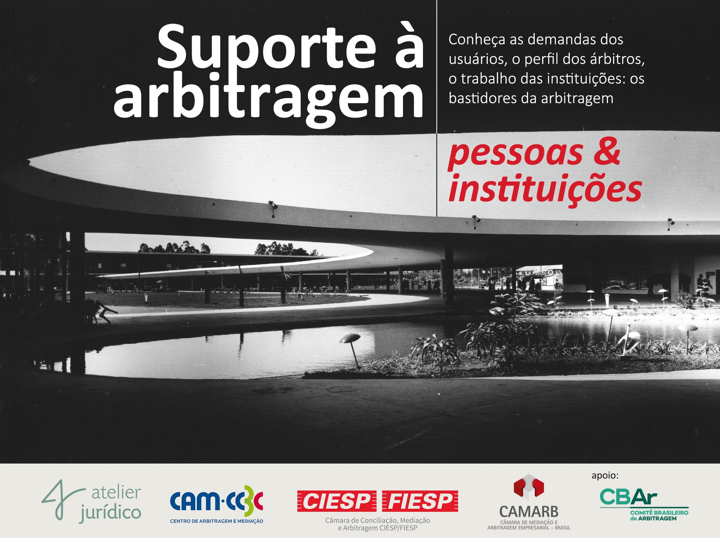 CAMARA CIESP/FIESP