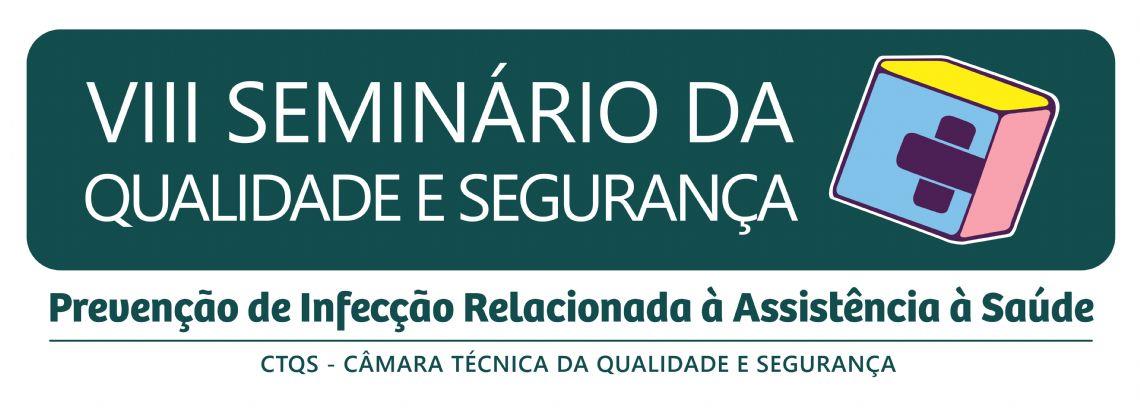 ÁREA DA QUALIDADE E SEGURANÇA DO PACIENTE - NÚCLEO DE GESTÃO DOS HOSPITAIS FEDERAIS / MS